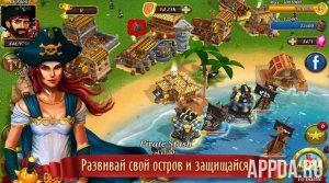 Корсары: Гроза морей