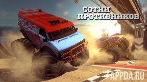 MMX Racing v 1.16.9320 [ВЗЛОМ]