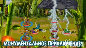 Angry Birds Epic v 1.5.7 [ВЗЛОМ]