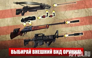 Взлом deer hunter 2014 android - video dailymotion