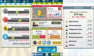 Скачать приложение взлом игр на андроид