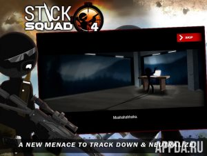 Stick Squad 4 - Sniper's Eye [ВЗЛОМ]