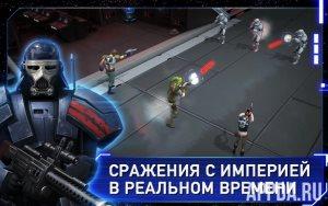 Star Wars: Uprising / Звездные войны™: Восстание v 2.1.3 [ВЗЛОМ]