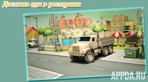 Chaos Truck Drive Offroad Game [ВЗЛОМ] v 1.0.5