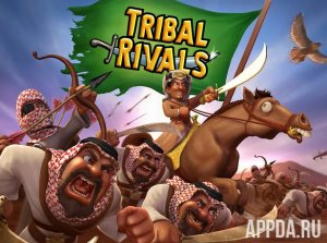 Tribal Rivals v 3.1 [ВЗЛОМ]