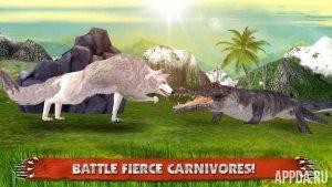 Wolf Simulator Extreme