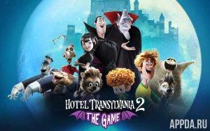 Hotel Transylvania 2 [ВЗЛОМ] v 1.1.77