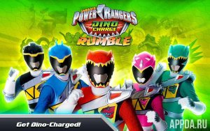 Power Rangers Dino Rumble [ВЗЛОМ]