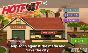 HotFoot - City Racer [ВЗЛОМ]