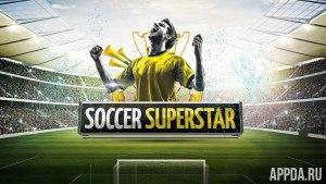 Футбол Star 2016 World Cup [ВЗЛОМ]