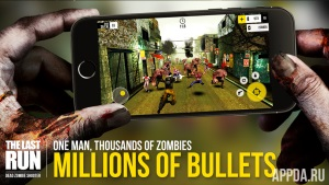 Last Run: Dead Zombie Shooter [ВЗЛОМ]