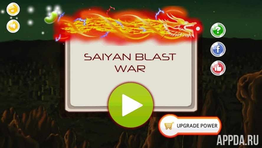 Dragon Z Saiyan Blast War [ВЗЛОМ] для Android