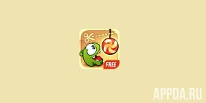 Cut the Rope Free v 2.3.7 [ВЗЛОМ]