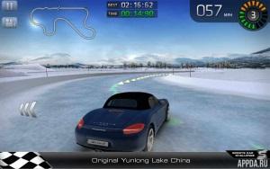 Sports Car Challenge v 2.3