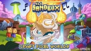 The Sandbox v1.99981 [ВЗЛОМ]