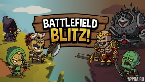 Battlefield Blitz! v1.2.8 [ВЗЛОМ: Много денег]