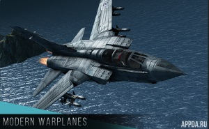 Modern Warplanes v 1.5 [ВЗЛОМ]