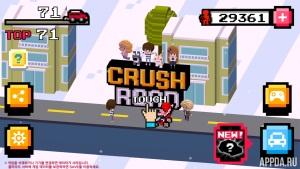 Crush Road (Road Fighter) v1.0.2 [ВЗЛОМ: Много денег]