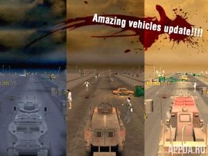 Zombie Road 3D v 1.0.5 [ВЗЛОМ: Много денег]