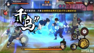 Naruto Mobile (CN) Gameplay IOS / Android - PROAPK ...