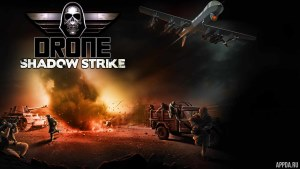 Shadow Strike [ВЗЛОМ] v 1.3.16