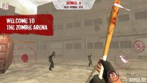 Deadlands Arena v1.3 [ВЗЛОМ]