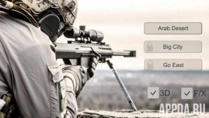VR Pro Sniper v 2.0