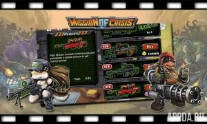 Mission Of Crisis [ВЗЛОМ бесплатные покупки] v 1.5.1.0