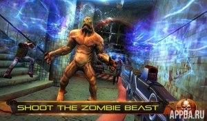 Infected House: Zombie Shooter [ВЗЛОМ бесконечное золото] v 1.2