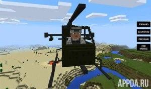 Скачать Minecraft PE 0.11.1 Build 2 - planet-mcpe.com