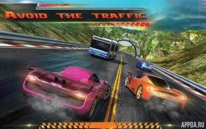 Racing in City 3D v 1.2 [Взлом: Много денег] v 1.2
