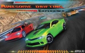 Racing in City 3D v 1.2 [Взлом: Много денег] v 1.3