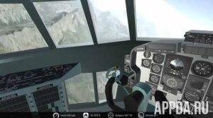 Flight Simulator 2K16 v 1.0.1 [ВЗЛОМ: Все разблокировано]