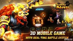 Kungfu Monkey-Global [ВЗЛОМ много урона] v 1.5.0