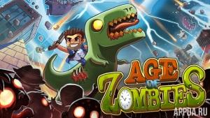 Age of Zombies [ВЗЛОМ на разблокировку] v 1.2.82