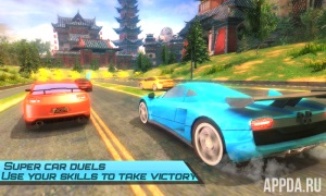 Drift car city traffic racer [ВЗЛОМ много денег] v 2.5
