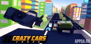 Crazy Cars Chase [ВЗЛОМ: много денег] v 1.1.14
