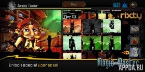 Magic Master [ВЗЛОМ много денег] v 1.5.1