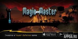 Magic Master [ВЗЛОМ много денег] v 1.4.1