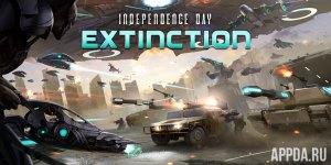 Independence Day: Extinction [ВЗЛОМ Много денег] v 1.0.0