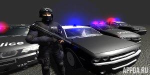 In Car Police v 20160630 [ВЗЛОМ Много денег]