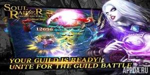Soul Raider- Ghost On Fire [ВЗЛОМ: Много урона] v 1.2.9