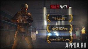 Bullet Party CS 2 : GO STRIKE v 1.2 [ВЗЛОМ]