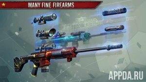 Death Shooter: contract killer v 1.2.1