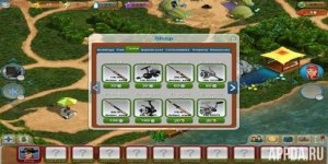 Fishing Paradise 3D [ВЗЛОМ: Много денег] v 1.12.31