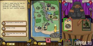 Heroes Guard: The Journal v 1.0.4