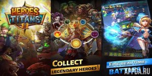 Heroes and Titans 2 [ВЗЛОМ] v 0.1.26