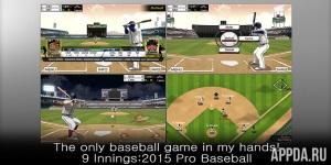 9 Innings: 2016 Pro Baseball [ВЗЛОМ на очки] v 6.0.4