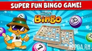 Bingo [ВЗЛОМ] v 1.22.02