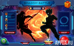 Shadow Battle [ВЗЛОМ Много денег] v 1.7.0